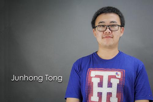 Jungong Tong